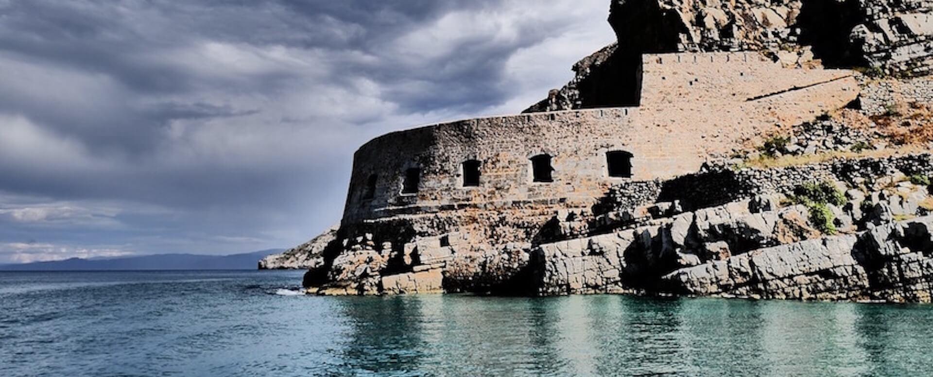 9- Évadez-vous sur l'île de Spinalonga - Crete