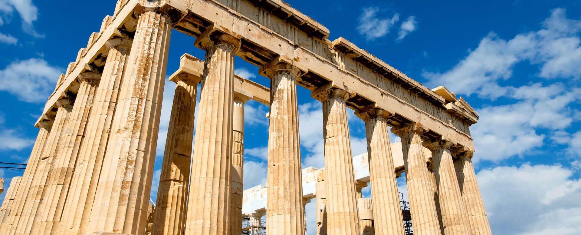 6. Arpenter la colline de l'Acropole - Grèce