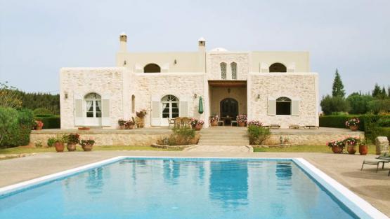 Villa Dar Nadia, Location à Essaouira
